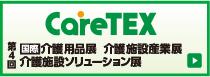 CareTEX2018